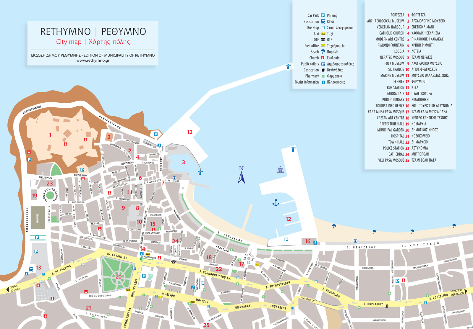 Rethymno Town map